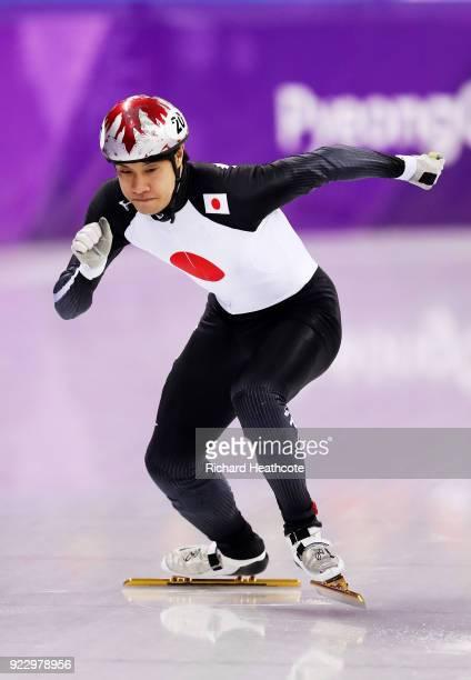 Ryosuke Sakazume of Japan competes during the Short Track Speed Skating Men's 500m Final B on day thirteen of the PyeongChang 2018 Winter Olympic...