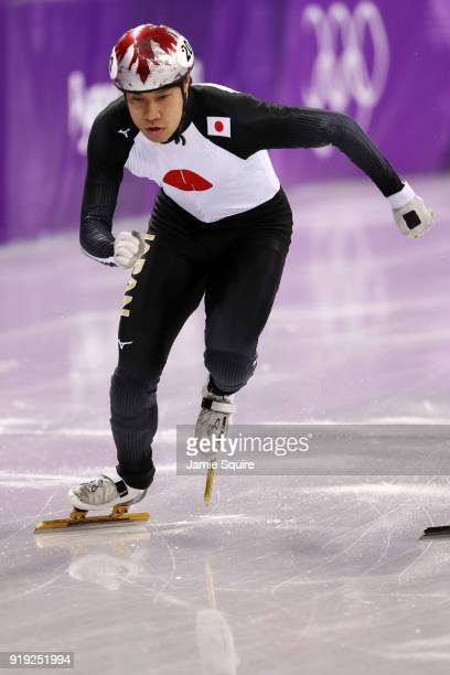 Ryosuke Sakazume of Japan competes during the Short Track Speed Skating Men's1000m Semifinals on day eight of the PyeongChang 2018 Winter Olympic...
