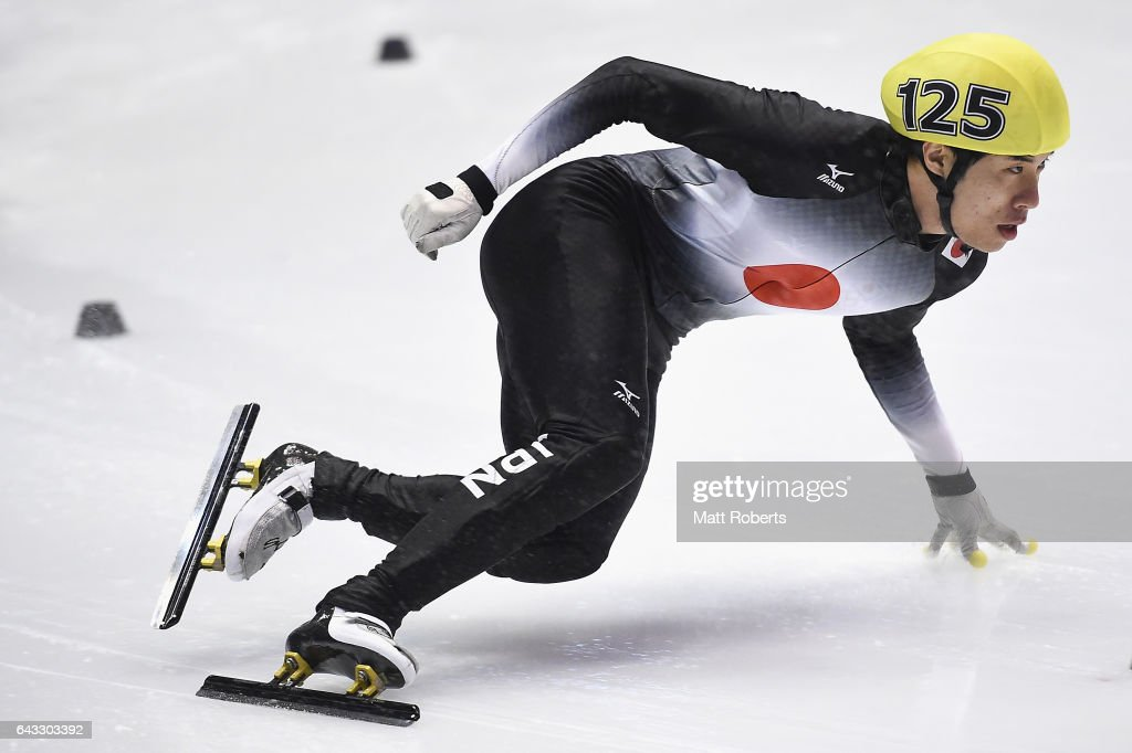 The Asian Winter Games 2017 - Day 4 : News Photo
