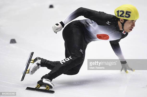Ryosuke Sakazume of Japan competes in the Men's 500 metre Short Track Speed Skating on day four of the 2017 Sapporo Asian Winter Games at Makomanai...