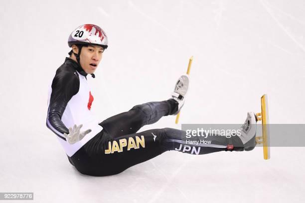 Ryosuke Sakazume of Japan falls during the Short Track Speed Skating Men's 500m Semifinal 2 on day thirteen of the PyeongChang 2018 Winter Olympic...