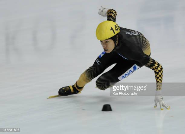 Ryosuke Sakazume of Japan in Race 2 of Men 1500m Preliminaries during day one of the ISU World Cup Short Track at Nippon Gaishi Arena on November 30...