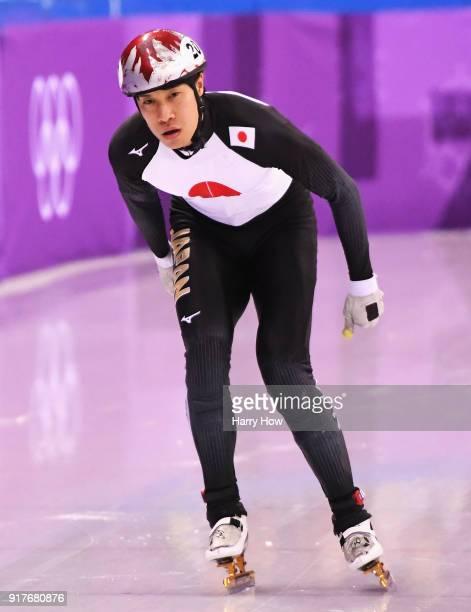 Ryosuke Sakazume of Japan reacts after falling during the Men's 1000m Short Track Speed Skating qualifying on day four of the PyeongChang 2018 Winter...