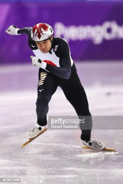 Ryosuke Sakazume of Japan skates during his Men's 500m Short Track Speed Skating Quarter Final on day thirteen of the PyeongChang 2018 Winter Olympic...