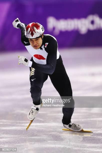 Ryosuke Sakazume of Japan skates in his Men's 500m Short Track Speed Skating Semi Final on day thirteen of the PyeongChang 2018 Winter Olympic Games...