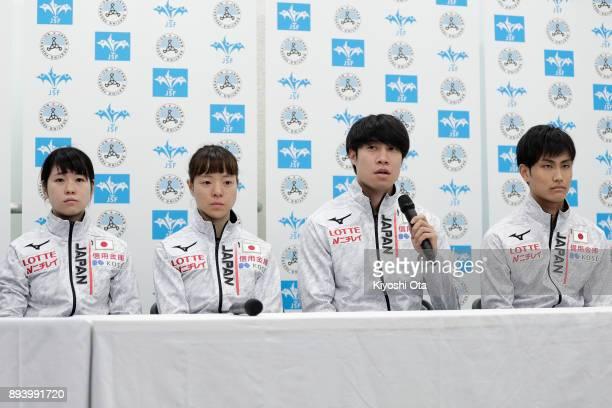 Ryosuke Sakazume speaks while Hitomi Saito Sumire Kikuchi and Kazuki Yoshinaga look on during a press conference following the announcement of the...