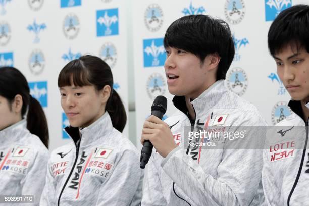 Ryosuke Sakazume speaks while Sumire Kikuchi and Kazuki Yoshinaga look on during a press conference following the announcement of the Japan Short...