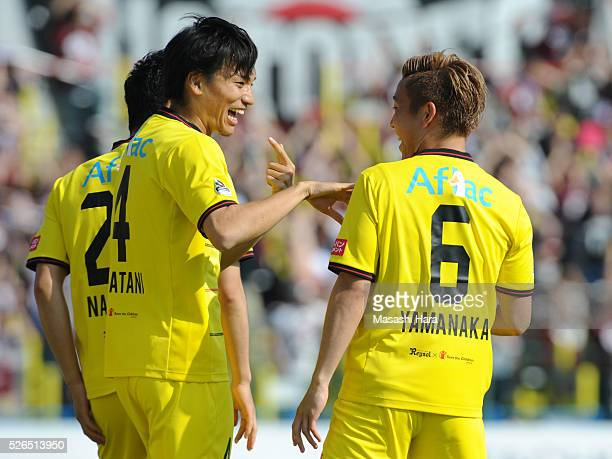 Ryosuke Yamanaka and Shinnosuke Nakatani of Kashiwa Reysol celebrate the first goal during the JLeague match between Kashiwa Reysol and Vissel Kobe...