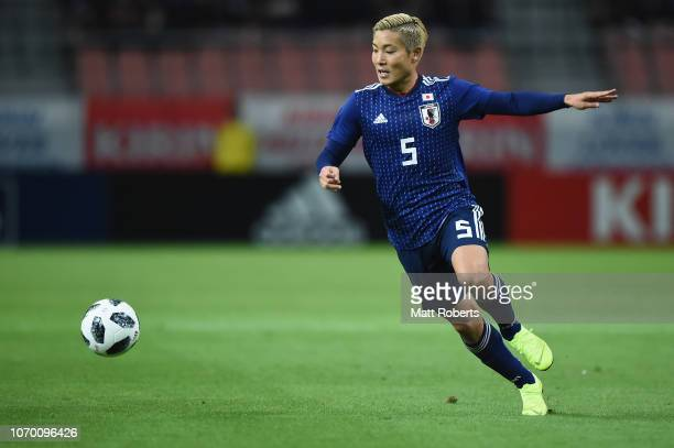 Ryosuke Yamanaka of Japan competes for the ball during the international friendly match bewteen Japan and Kyrgyz at Toyota Stadium on November 20,...