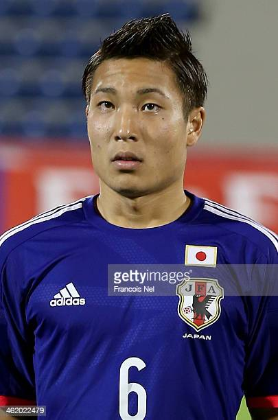 Ryosuke Yamanaka of Japan prior to the start of the the AFC U-22 Championship Group C match between Japan and Iran at Royal Oman Police Stadium on...