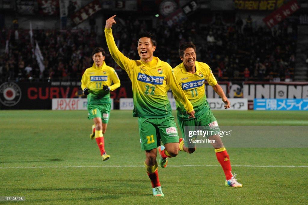 JEF United Chiba v Fagiano Okayama - J.League 2 : ニュース写真