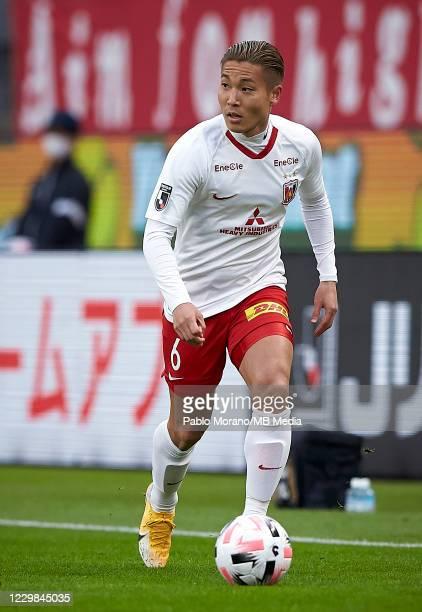 Ryosuke Yamanaka of Urawa Red Diamonds in action during the J.League Meiji Yasuda J1 match between Kashima Antlers and Urawa Red Diamonds at the...