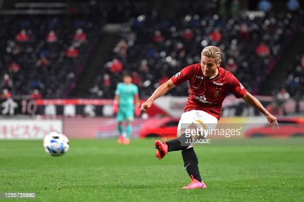 Ryosuke Yamanaka of Urawa Red Diamonds in action during the J.League Meiji Yasuda J1 match between Urawa Red Diamonds and Kashima Antlers at the...