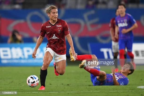 Ryosuke Yamanaka of Urawa Red Diamonds in action during the J.League Meiji Yasuda J1 match between FC Tokyo and Urawa Red Diamonds at Ajinomoto...