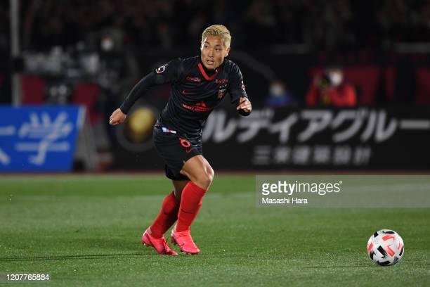 Ryosuke Yamanaka of Urawa Reds in action during the J.League MEIJI YASUDA J1 match between Shonan Bellmare and Urawa Red Diamonds at the Shonan BMW...