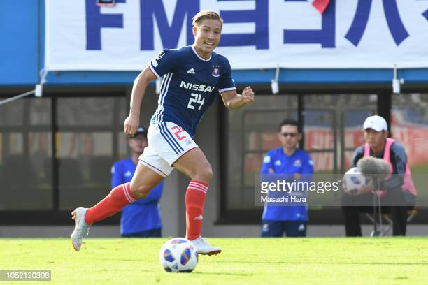 Ryosuke Yamanaka of Yokohama F.Marinos in action during the J.League Levain Cup semi final second leg match between Yokohama F.Marinos and Kashima...