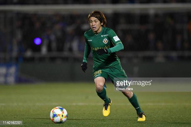 Ryota Kajikawa of Tokyo Verdy in action during the JLeague J2 match between Tokyo Verdy and Mito HollyHock at Ajinomoto Field Nishigaoka on April 03...