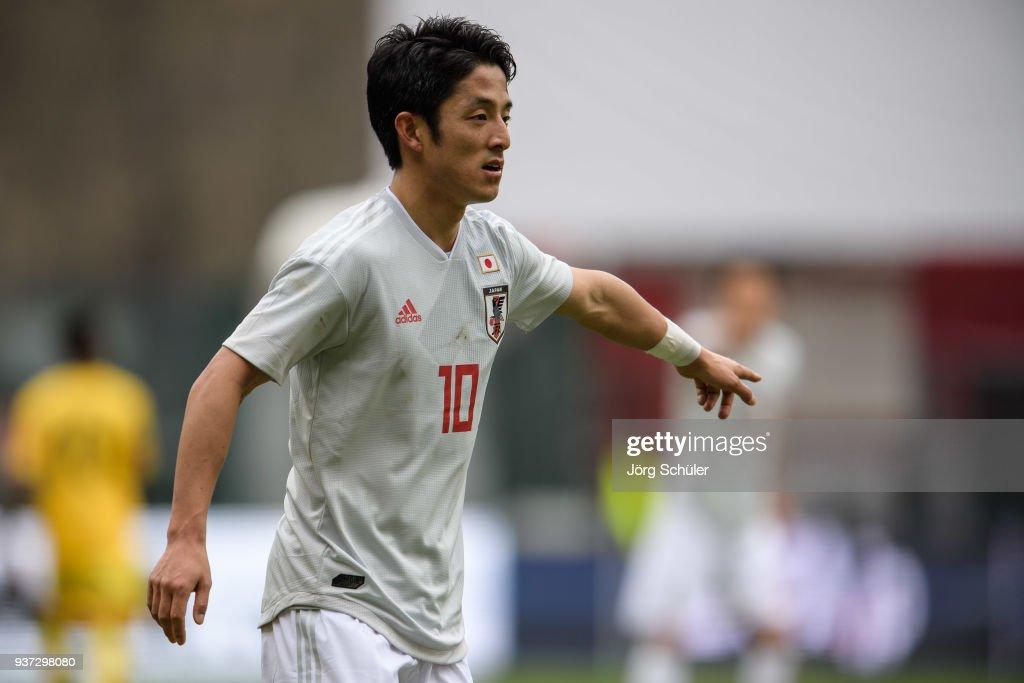 Japan v Mali - International Friendly