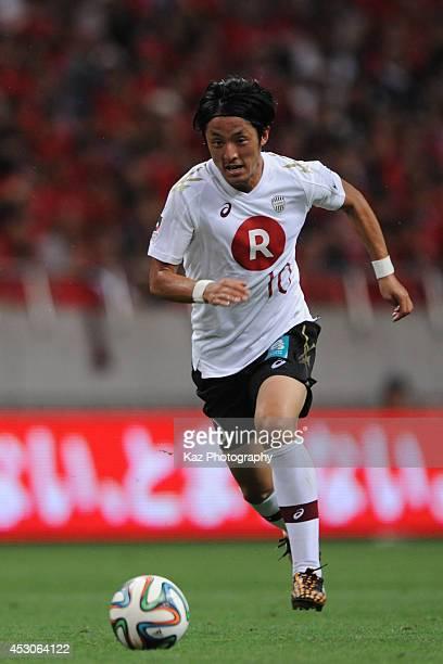 Ryota Morioka of Vissel Kobe dribbles the ball during the J League match between Urawa Red Diamonds and Vissel Kobe at Saitama Stadium on August 2...