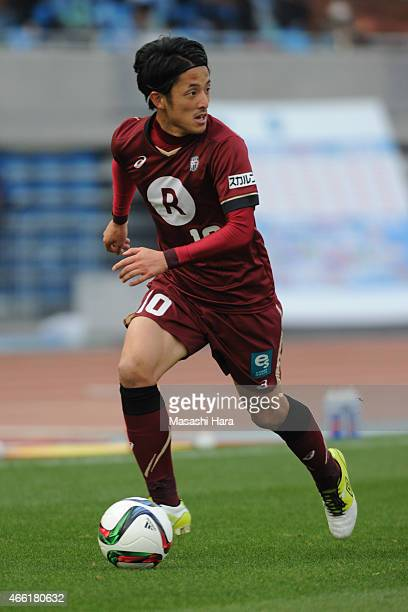 Ryota Morioka of Vissel Kobe in action during the JLeague match between Kawasaki Frontale and Vissel Kobe at Todoroki Stadium on March 14 2015 in...