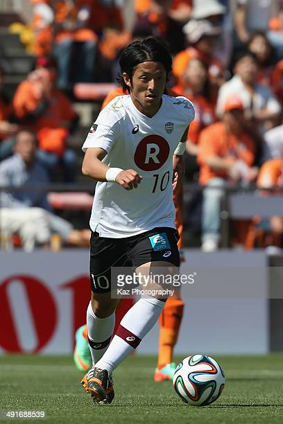 Ryota Morioka of Vissel Kobe in action during the JLeague match between Shimizu SPulse and Vissel Kobe at IAI Stadium Nihondaira on May 17 2014 in...