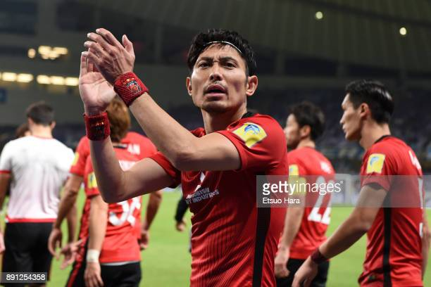 Ryota Moriwaki of Urawa Red Diamonds applauds the fans after the FIFA Club World Cup UAE 2017 Match for 5th Place between Wydad Casablanca and Urawa...
