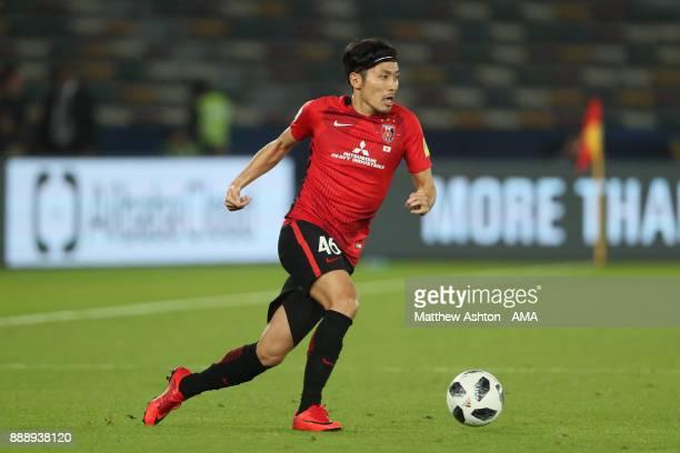 Ryota Moriwaki of Urawa Red Diamonds in action during the FIFA Club World Cup UAE 2017 match between Al Jazira and Urawa Red Diamonds at Zayed Sports...