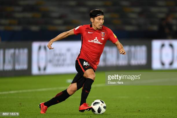Ryota Moriwaki of Urawa Red Diamonds in action during the FIFA Club World Cup match between Al Jazira and Urawa Red Diamonds at Zayed Sports City...
