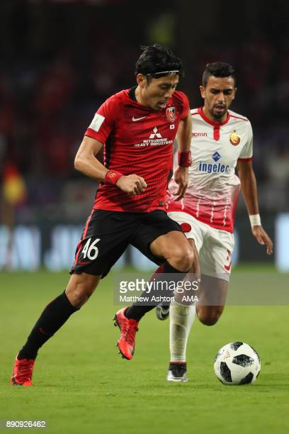 Ryota Moriwaki of Urawa Red Diamonds in action during the FIFA Club World Cup UAE 2017 fifth place playoff match between Wydad Casablanca and Urawa...