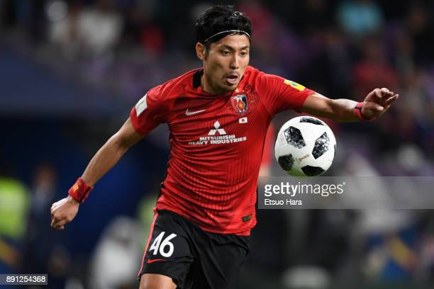 Ryota Moriwaki of Urawa Red Diamonds in action during the FIFA Club World Cup UAE 2017 Match for 5th Place between Wydad Casablanca and Urawa Reds at...