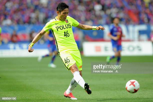 Ryota Moriwaki of Urawa Red Diamonds in action during the J.League J1 match between FC Tokyo and Urawa Red Diamonds at Ajinomoto Stadium on April 16,...
