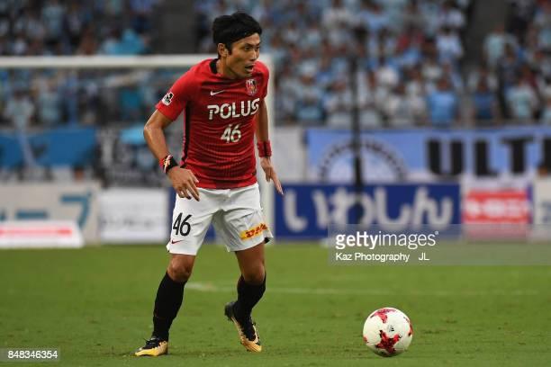 Ryota Moriwaki of Urawa Red Diamonds in action during the JLeague J1 match between Jubilo Iwata and Urawa Red Diamonds at Shizuoka Stadium Ecopa on...