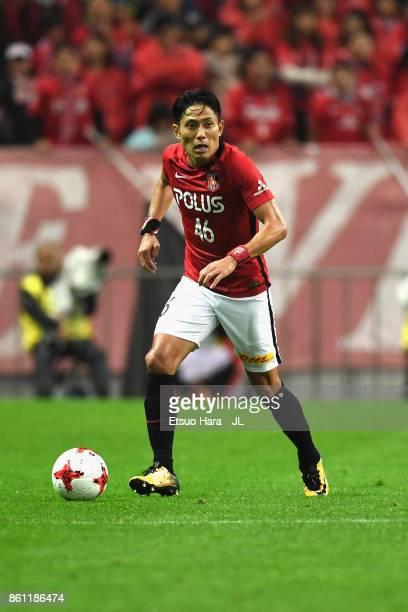 Ryota Moriwaki of Urawa Red Diamonds in action during the JLeague J1 match between Urawa Red Diamonds and Vissel Kobe at Saitama Stadium on October...