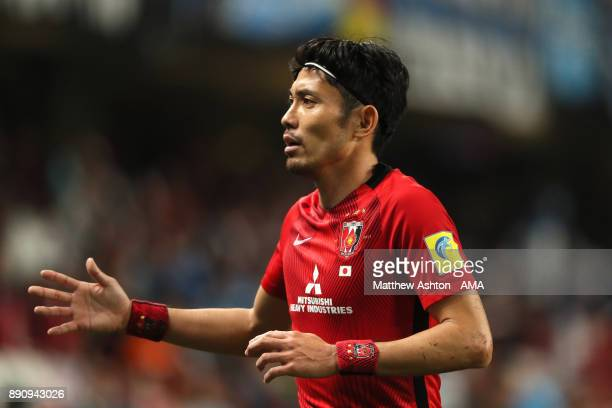 Ryota Moriwaki of Urawa Red Diamonds looks on during the FIFA Club World Cup UAE 2017 fifth place playoff match between Wydad Casablanca and Urawa...