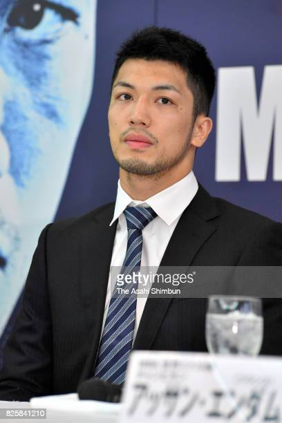 Ryota Murata attends a press conference announcing the rematch of the WBA Middleweight title bout on August 3 2017 in Tokyo Japan