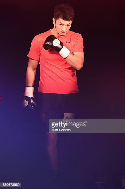 Ryota Murata enters the arena before the nontitle bout between Ryota Murata and Bruno Sandoval at the Ariake Colosseum on December 30 2016 in Tokyo...