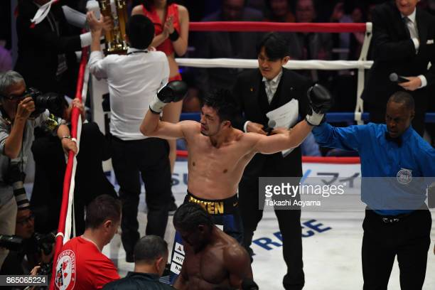 Ryota Murata of Japan celebrates his victory against Hassan N'Dam N'Jikam of France during their WBA Middleweight Title Bout on October 22 2017 in...