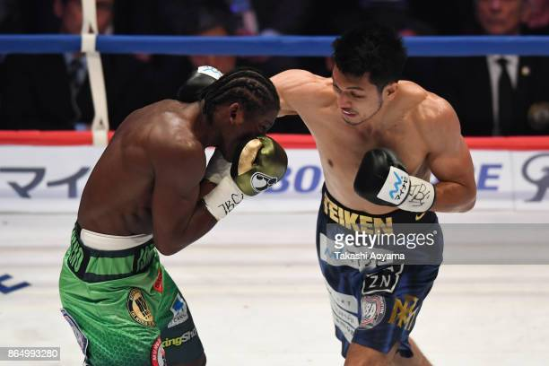 Ryota Murata of Japan punches Hassan N'Dam N'Jikam of France during their WBA Middleweight Title Bout at Ryogoku Kokugikan on October 22 2017 in...