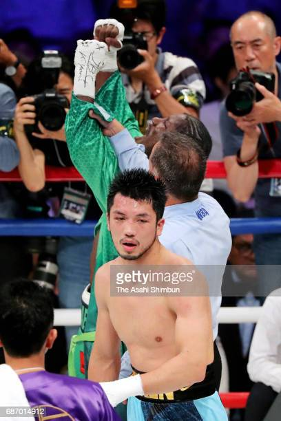 Ryota Murata of Japan reacts after his defeat against Hassan N'Dam N'Jikam of France during the WBA World Middleweight title bout at Ariake Coliseum...