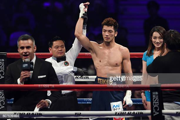 Ryota Murata of Japan wins the Boxing Middleweight Bout against Gaston Alejandro Vega of Argentina in 'The Return Of The King' Boxing Show at...