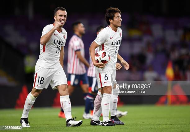 Ryota Nagaki of Kashima Antlers celebrates after scoring his team's first goal with Serginho of Kashima Antlers during the FIFA Club World Cup UAE...