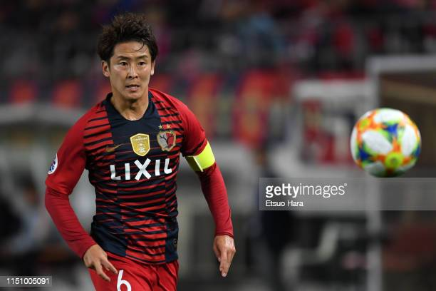 Ryota Nagaki of Kashima Antlers in action during the AFC Champions League Group E match between Kashima Antlers and Shandong Luneng at Kashima Soccer...