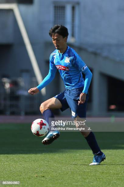 Ryota Nagata of Kamatamare Sanuki in action during the JLeague J2 match between Kamatamare Sanuki and Shonan Bellmare at Pikara Stadium on April 2...