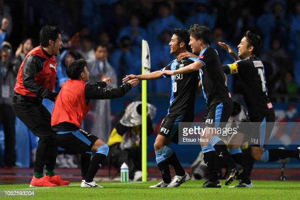Ryota Oshima of Kawasaki Frontale celebrates scoring his side's fourth goal during the JLeague J1 match between Kawasaki Frontale and Vissel Kobe at...