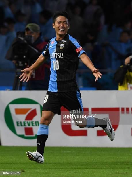 Ryota Oshima of Kawasaki Frontale celebrates the fourth goal during the JLeague J1 match between Kawasaki Frontale and Vissel Kobe at Todoroki...