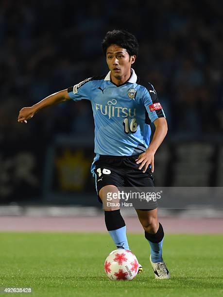 Ryota Oshima of Kawasaki Frontale in action during Emperor's Cup third round match between Kawasaki Frontale and Kyoto Sanga on October 14 2015 in...