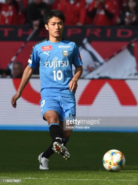 Ryota Oshima of Kawasaki Frontale in action during the Fuji Xerox Super Cup between Kawasaki Frontale and Urawa Red Diamonds at Saitama Stadium on...