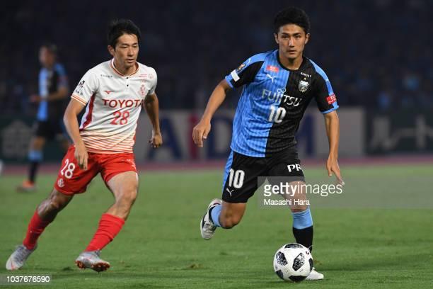Ryota Oshima of Kawasaki Frontale in action during the J.League J1 match between Kawasaki Frontale and Nagoya Grampus at Todoroki Stadium on...