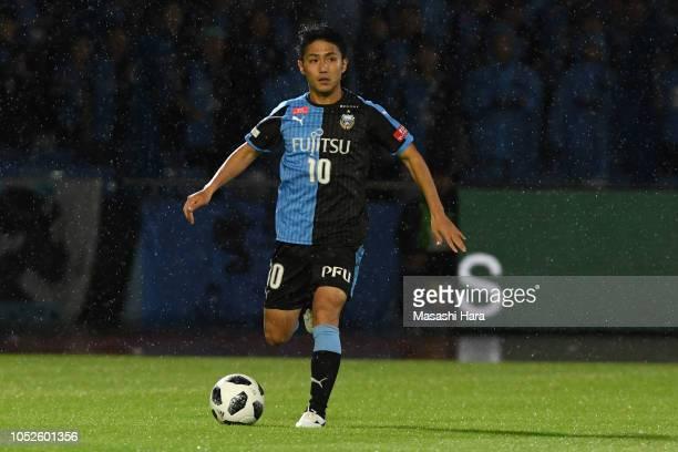 Ryota Oshima of Kawasaki Frontale in action during the JLeague J1 match between Kawasaki Frontale and Vissel Kobe at Todoroki Stadium on October 20...