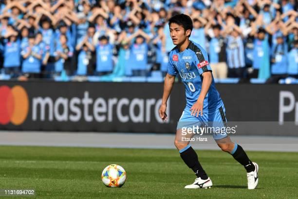 Ryota Oshima of Kawasaki Frontale in action during the JLeague J1 match between Kawasaki Frontale and FC Tokyo at Todoroki Stadium on February 23...